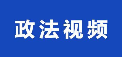广河公安交警开学安全第一课